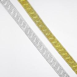 Galón pasamanería metalizada 1 cm. Pieza versátil ideal para remates y acabados en prendas y complementos.